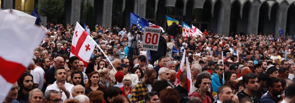 Discrediting campaign on Facebook against the protest rallies on Rustaveli Avenue