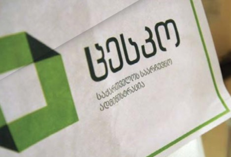 Electoral Disputes as an Insurmountable Problem of the Electoral Administration