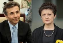 სამოქალაქო საზოგადოებაზე ხელისუფლების კოორდინირებული შეტევა საქართველოში დემოკრატიას აზიანებს