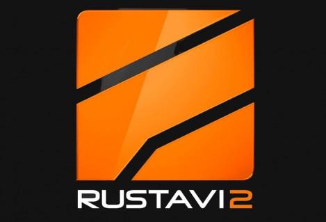 Statement of NGOs on the Developments Around Rustavi 2 TV