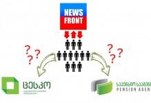 News-Front-ის არაავთენტური ანგარიშების წარსული: ჩართულობა საპენსიო სააგენტოსა და ცესკოს მხარდამჭერ კამპანიებში