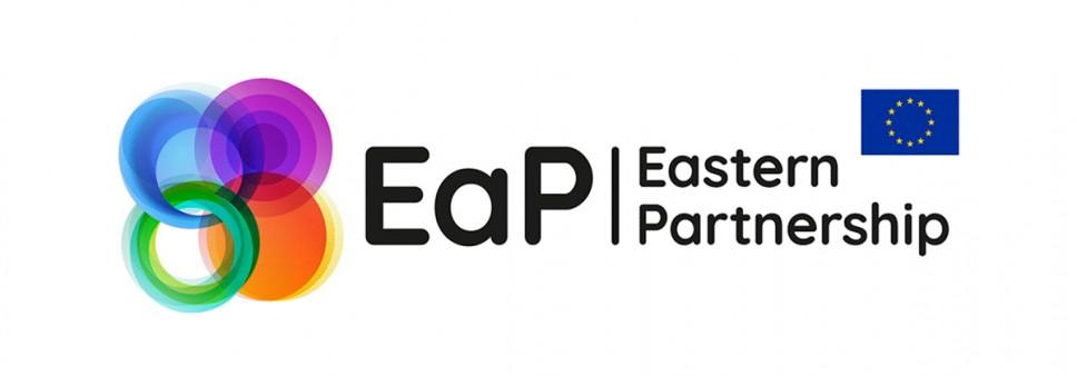 აღმოსავლეთ პარტნიორობის (EaP) გადადებული სამიტი - საქართველოს მოლოდინებისა და შედეგების შეფასება.