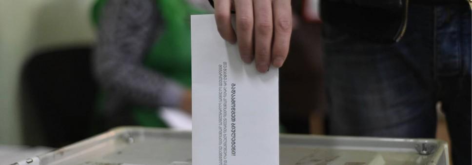 2020 წლის საპარლამენტო არჩევნების მონიტორინგის VI შუალედური ანგარიში
