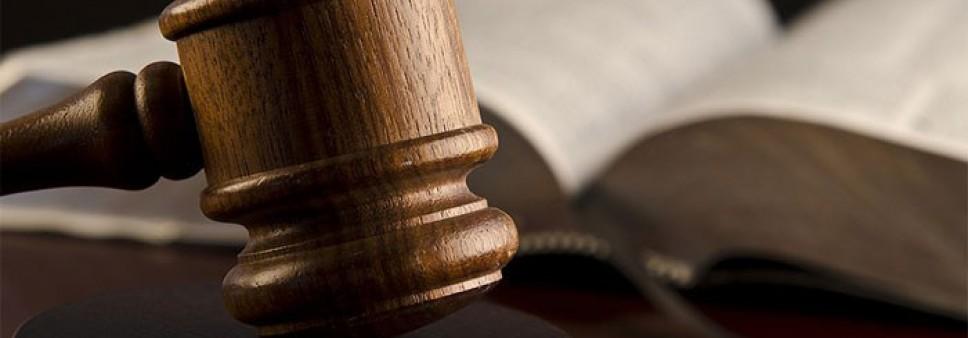 განცხადება საგანგებო მდგომარეობის პირობებში საერთო სასამართლოებში  პროცესების დახურვისა და სხვა სახის ხარვეზების თაობაზე