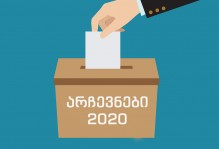 Agreement on the electoral system creates an opportunity to get out of the crisis and create a stable electoral environment
