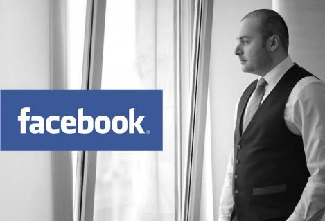 ფეისბუქის პრემიერი