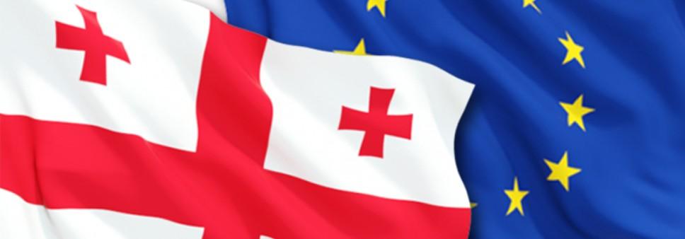 ევროკავშირის საგარეო მოქმედებების დაფინანსება 2021-2027 წლების მრავლწლიან ფინანსურ ჩარჩოში (MFF) და მისი სავარაუდო გავლენა საქართველოზე
