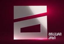 Armenophobic Statement Aired by Mtavari Arkhi TV