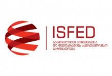 2019 წლის შუალედურ არჩევნებს ISFED-ის 250-მდე დამკვირვებელი დააკვირდება