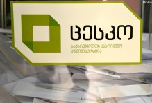 NGOs assessment of the 2020 parliamentary elections