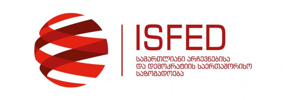 საქართველოს სამოქალაქო საზოგადოების ორგანიზაციების მიმართვა საერთაშორისო თანამეგობრობას