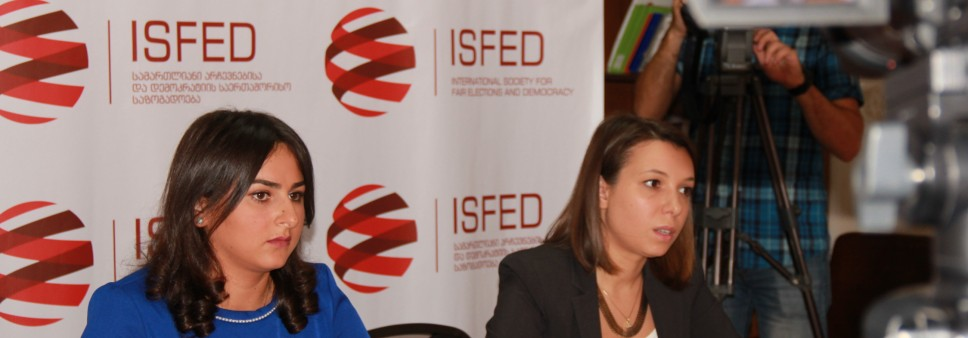 ISFED's Final Report about Municipal Developments following the Parliamentary Elections (Press Release)