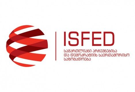 Flaws in composition of electoral commissions and challenges to media environment in the first interim report of the pre-election monitoring by ISFED