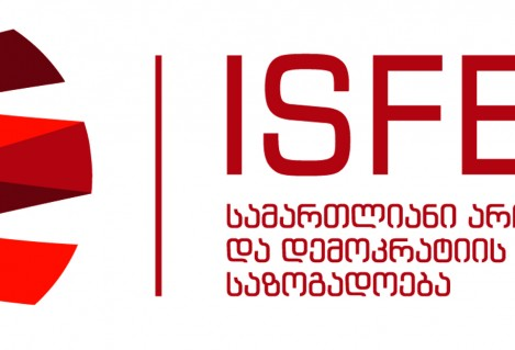 Complaints filed by ISFED with District Election Commissions