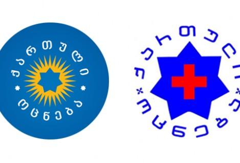 ISFED  ქართული ოცნების მიერ ამომრჩევლის სავარაუდო მოსყიდვის ფაქტზე აუდიტის სამსახურს მიმართავს