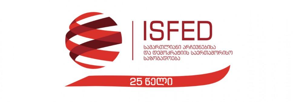ISFED არჩევნების დღეს 1000-მდე დამკვირვებლით დააკვირდება