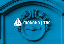 Charges Against the Founders of TBC Bank Raise Many Questions About the Investigation