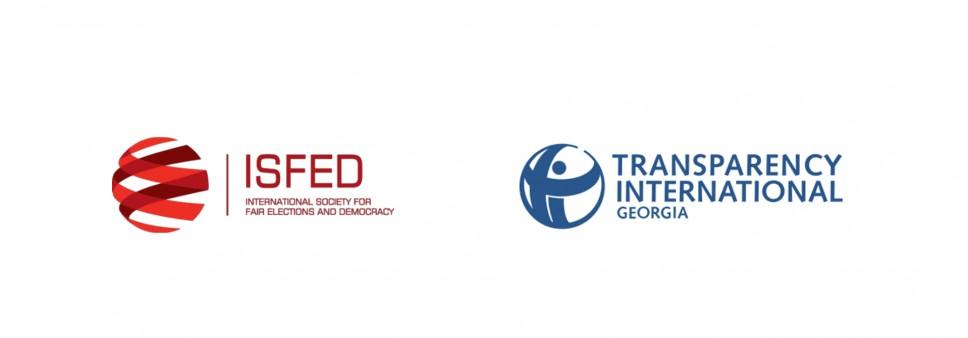 რეკომენდაციები საარჩევნო გარემოს გაუმჯობესებისთვის - ISFED, TI