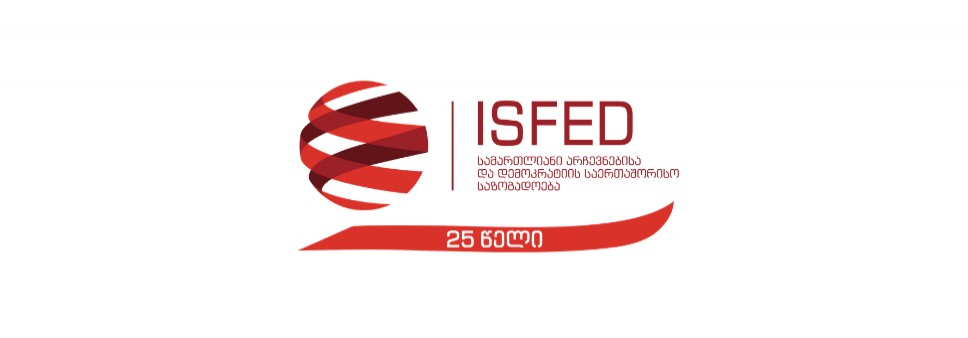 ISFED explains about summary protocols of PVT polling stations