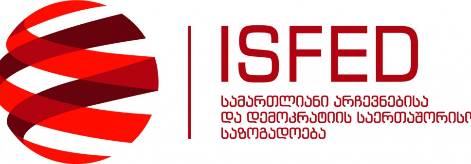 ISFED Urges Terjola Municipality Commission to Re-Interview Candidates