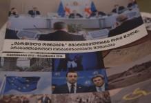 ქართული ოცნების მმართველობის ორი წლის შეფასების ანგარიში
