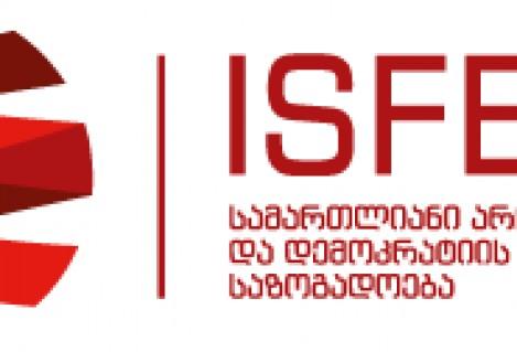 ISFED წინასაარჩევნო აგიტაციის ფაქტებზე ცესკოს საჩივრით მიმართავს