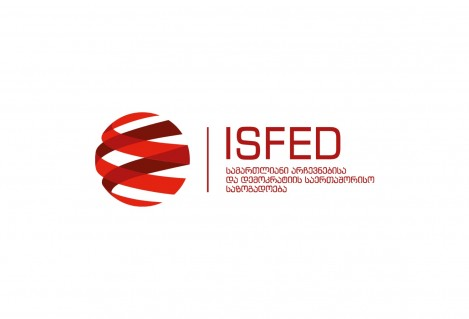 Statement of ISFED about Appointment of PEC Secretaries for April 27, 2013 By-Elections